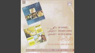 تحميل اغاني Love on the Move MP3