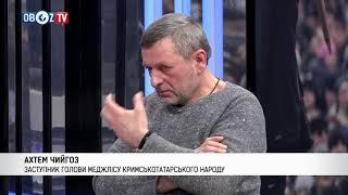 Ахтем Чийгоз | Як працює репресивна машина РФ в окупованому Криму | Частина 2