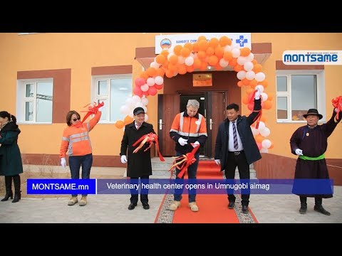 Veterinary health center opens in Umnugobi aimag