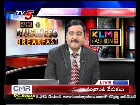 14th Jan 2019 TV5 News Business Breakfast