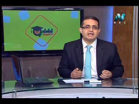 لغة عربية الصف الأول الثانوى 2019 - الحلقة 10 - نحو: اعمال اسم المفعول & قصة: الفصل الرابع والخامس