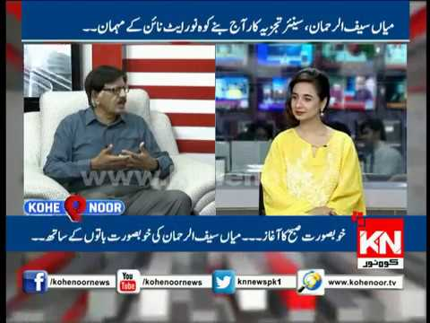 13 July 2018 Kohenoor@9 | Kohenoor News Pakistan