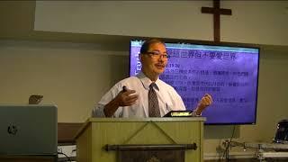 主日:十字架的四个原则