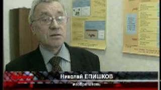 Времечко Детский сад Туктубаево