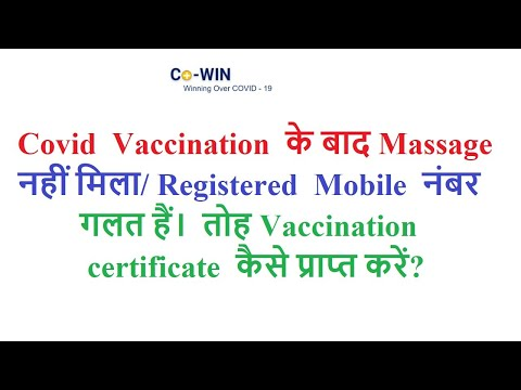How to download covid vaccination certificate if massage not ...
