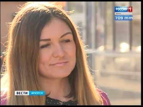 Выпуск «Вести-Иркутск» 15.10.2018 (21:44)