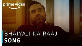 Bhaiyaji Ka Raaj ft. Neha Kakkar | Theme Track |  Mirzapur | Amazon Prime Video