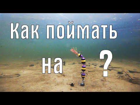 Убойная приманка МАНДУЛА ПРОФМОНТАЖ! Секреты ловли пассивной рыбы на мандулу. Рыбалка с берега!
