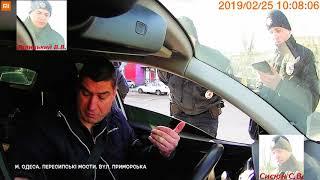"""Полиция Одессы. Сисюн и Галицкий. И опять 3.2 """"Движение механических т/с запрещено"""""""