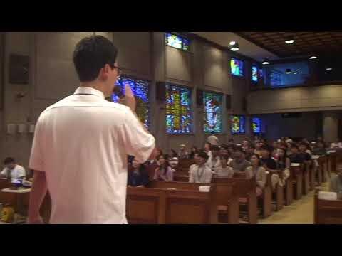 제4회 한국청년대회(4지구) 주님이 계신곳 어디나