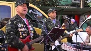 Тернопільський гурт патріотичної пісні