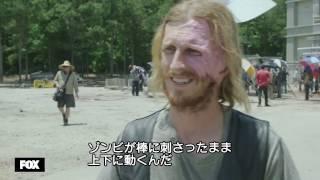 【ウォーキング・デッド】第3話:メイキング