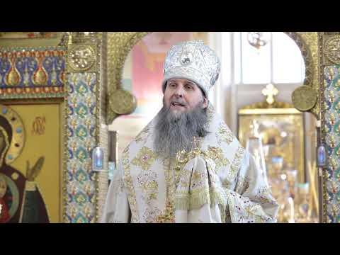 Митрополит Даниил в Рождественский сочельник совершил Литургию в Александро-Невском соборе