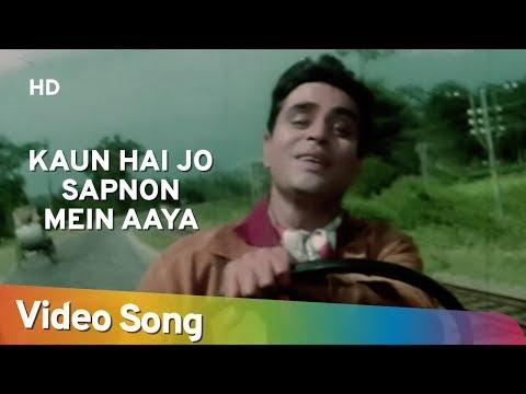 Jhuk Gaya Aasman (1968)