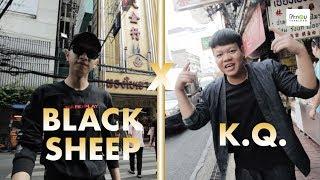 แร็ปบุก EP.01 : แร็ปบุกเยาวราช K.Q. ดวล Blacksheep แร็ปเชียร์กุ้งยักษ์ !!
