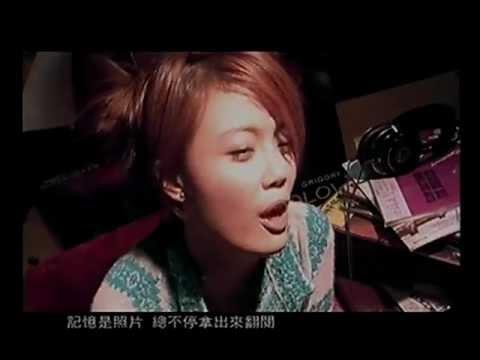 容祖兒 Joey Yung《獨照》[Official MV]