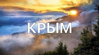 Отдых в Крыму. Феодосия - Алупка. Черное море, серпантин и пляжи! Крым на машине  ЮБК VLOG #4