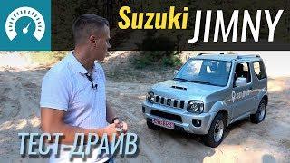 Suzuki Jimny круче, чем PRADO?