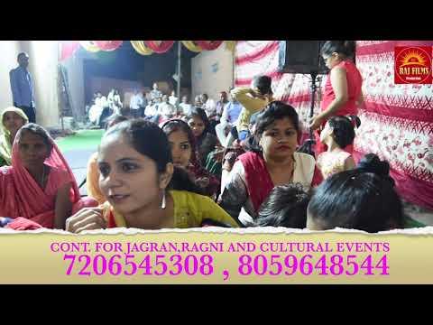 MERE O BHOLE BHANDARI // JEET BALANDIYA // NEW HARYANVI BHAJAN // RAJ FILMS BHAKTI CHANNEL