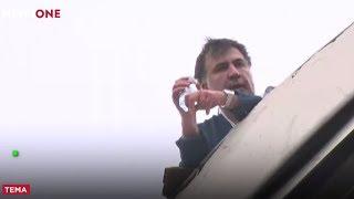 Мишико, который залез на крышу, или Саакашвили скрывается на высоте