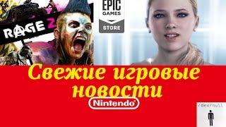 Epic Games Store нас обманул! Чего ждать от RAGE 2 и топ игр за неделю