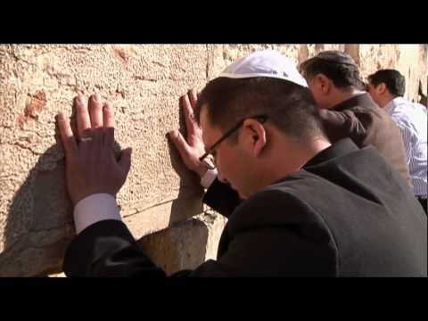 Молитва у Стены Плача в Иерусалиме