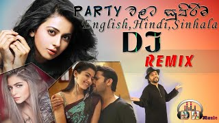 English,Hindi,Sinhala DJ Remix NONSTOP (සුපිරිම ඉංග්රීසි, හින්දි ,සිංහල ඩීජේ එකක්) 2020