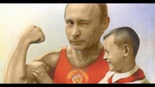 Как хотели, но не напугали Путина
