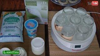Рецепт. Йогурт домашний натуральный в йогуртнице Moulinex.