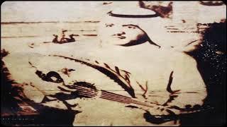 عيسى الاحسائي - سد النافذه بالمسامير تحميل MP3