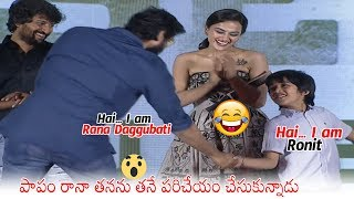 Hero Rana and Child Artist Ronit Funny Conversation | Jersey Movie Success Meet | Daily Culture