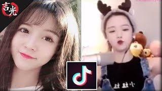 Esta chica subió un vídeo a TikTok que arruinó su vida | El caso de Yang Kiali