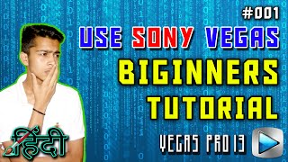[HINDI] How To Use Sony Vegas Pro 13 For Beginners ! EASY Tutorial !
