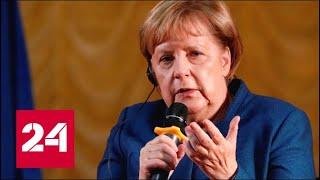 """""""Северный поток неизбежен!"""" Меркель поставила Киев на место. 60 минут от 02.11.18"""