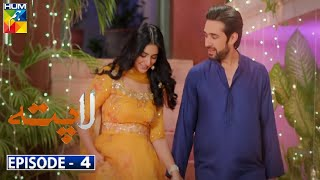 Laapata Episode 4 Promo   Laapata Episode 4   Sara Khan , Ayeza Khan & Ali Rehman Khan