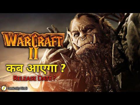 Download Warcraft 2 Revenge Of Guldan Dual Audio In Hindi ...