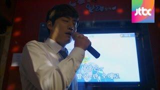 김옥빈을 위한 감미로운 노래, '아름다운 오해'♪ - 유나의 거리 30회