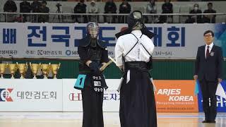 2019 SBS검도왕고등부결승 김상준 VS 권오규 동영상