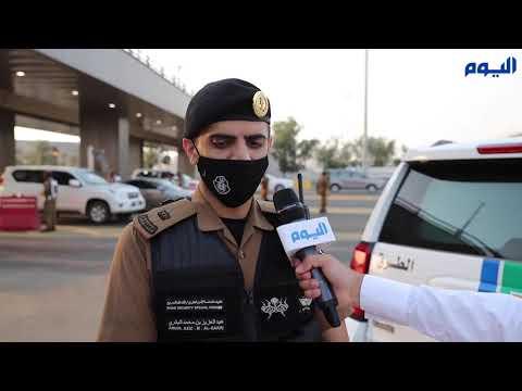 صحيفة اليوم في جولة مع أمن الطرق وخططه للعشر الأواخر وخدمة المعتمرين