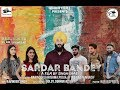 Sardar Bandey   Jordan Sandhu ( Cover Video )   New Song Video 2019   SF production