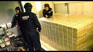 顶尖盗贼在45分钟内,偷走重达3吨的1500亿现金,偷盗电影《高手们》
