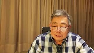 【書齋夜話】178:習近平的難題,蔡英文以歷史最高票當選總統(2020-1-12)