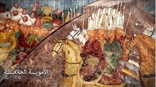 Раннее средневековье  Тюркский каганат