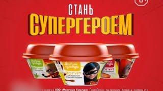 Подборка рекламы для детей  № 215