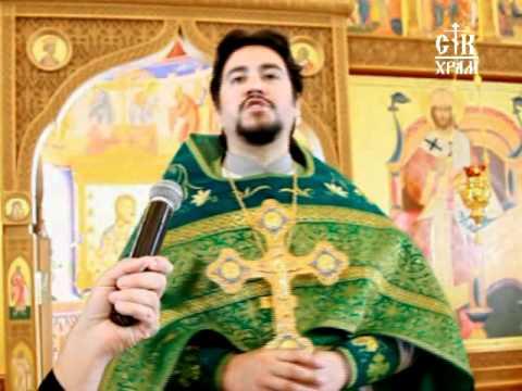 Проповедь в день Святой Троицы (2011)