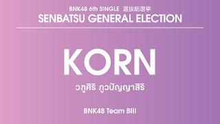 BNK48 Team BⅢ|Vathusiri Phuwapunyasiri (Korn)
