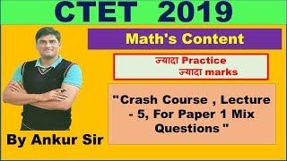 Скачать Crash Course, Lecture - 7, Mix Questions for Paper - 2|Maths