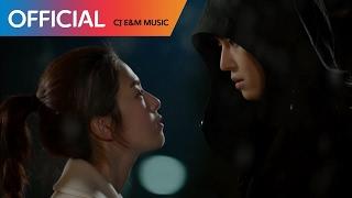 [내성적인 보스 OST Part  4] 박보람 (Park Boram) - Isn