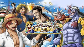 6TH ANNI COUNTDOWN IS HERE! (One Piece Treasure Cruise)