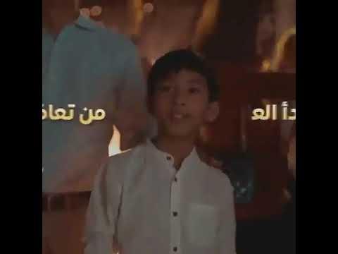 محمد بن راشد : أهلاً بالعالم في إكسبو 2020 دبي